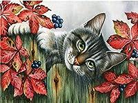 キャンバス上の数字に応じた大人のペイントカラー用の数字キットによるDIY油絵ペイント16x20インチ-ブラシ装飾付きの描画(フレームなし) 子猫