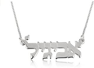 Personalized 925 Sterling Silver Charm Hebrew Necklace Pendant Custom Made with Any Name