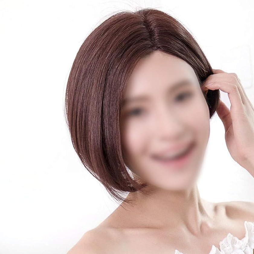 祭り改修する投資BOBIDYEE 女性のショートストレートヘアボブハンサムブラウンリアルヘアウィッグパーティーウィッグ (Color : Photo Color)