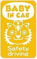 imoninn BABY in car ステッカー 【マグネットタイプ】 No.57 トラさん (黄色)