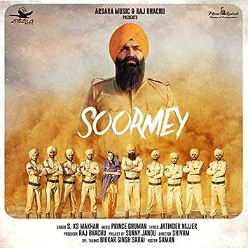Soormey