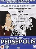Persepolis [Reino Unido] [DVD]