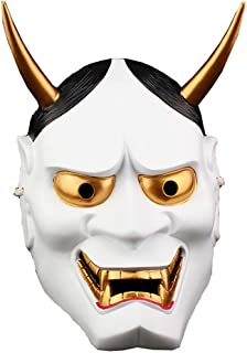 Unionm Halloween Mask, Masquerade Mask, Halloween Props, Cosplay Scary Horrible Devil Helmet Mask Face Prop Halloween Masquerade Party