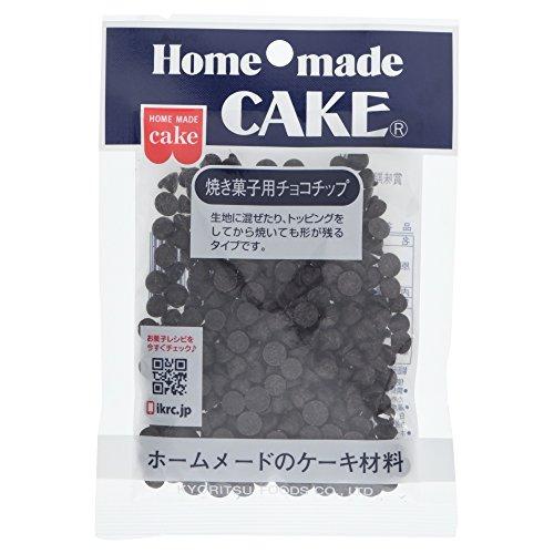 ホームメイド焼き菓子用チョコチップ45g