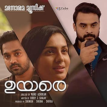 Uyare (Original Motion Picture Sound Track)