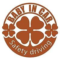 imoninn BABY in car ステッカー 【パッケージ版】 No.18 クローバー (茶色)