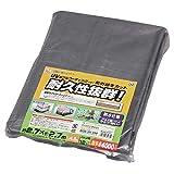 アイリスオーヤマ シルバーシート #4000 厚手 遮光ネット ブルーシート 防水 UVシート 紫外線カット 2.7m×2.7m ハトメ数12