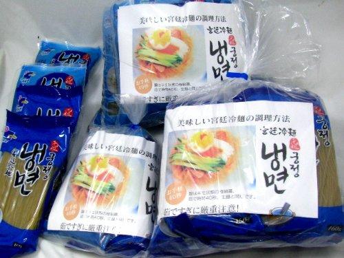 韓国冷麺ドンチミスープ付き5人前 半生極細麺湯で時間40秒(翌日出荷可)