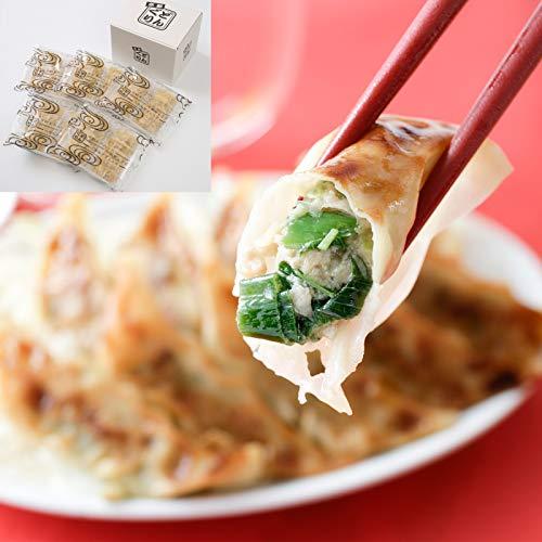 「京都どんぐり」 京野菜の入った京風ぎょうざセット(計50個)