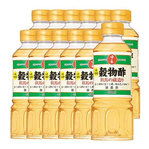 日の出 穀物酢 但馬の蔵造り 醸造酢 小麦粉不使用 400ml (12本)