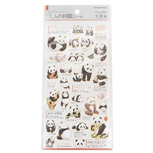 パンダの生態[シールシート]大人の図鑑シール カミオジャパン 手帳デコ おもしろ雑貨 グッズ 通販