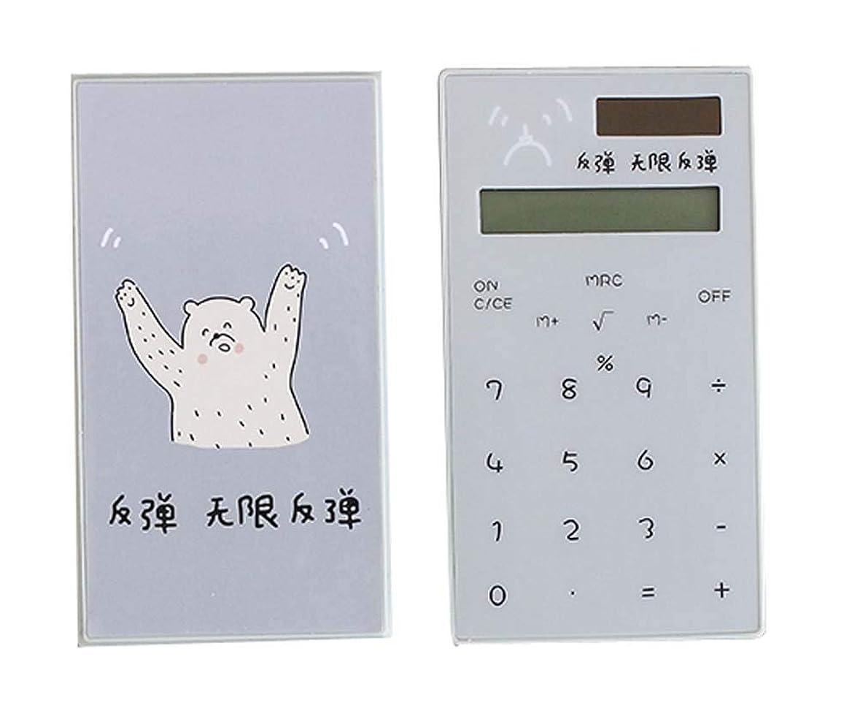 信念ナラーバー隣接するポケット計算機 - 学生用ミニソーラーパワー携帯計算機 N4