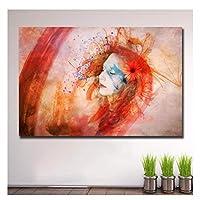 Suuyar リビングルームの家の装飾のための抽象的な水彩画のブリアナキャンバスの壁の芸術の写真油絵キャンバスに印刷されたプリント-60X90Cmフレームなし