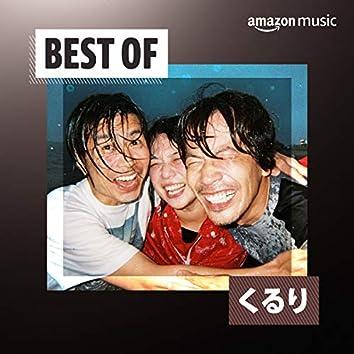 Best of くるり