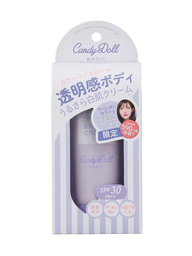 天才正しく粘着性CandyDoll ブライトピュアクリーム