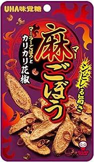 UHA味覚糖 麻ごぼう ( 麻ピー ) 20g×8個