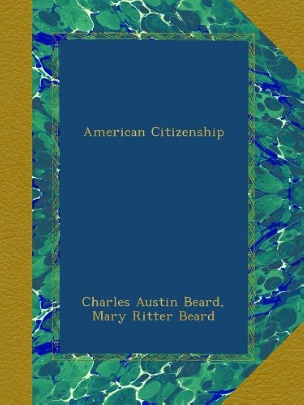 サージ教育する織機American Citizenship