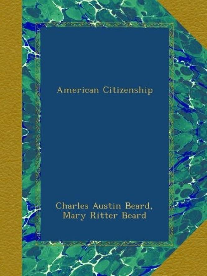クリーナー蘇生するびんAmerican Citizenship