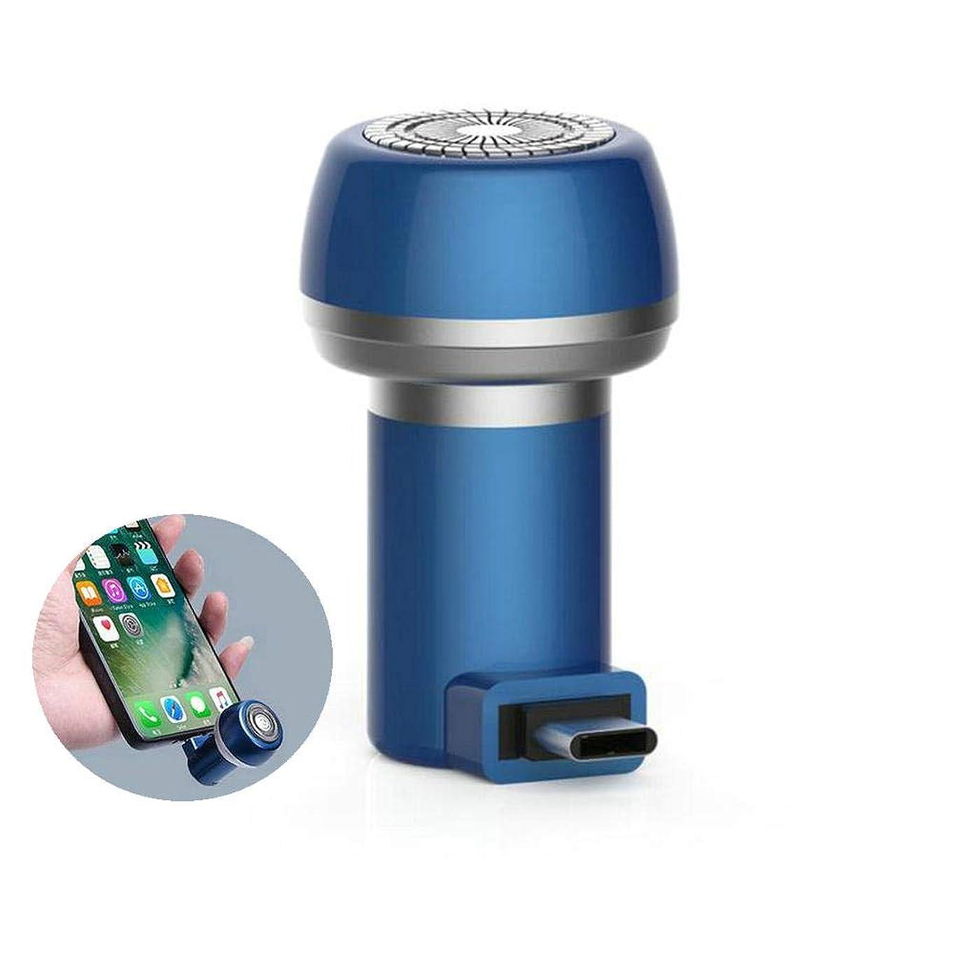 ブロー印象派市の花XAHWL ミニ シェーバー 携帯電話 Micro/Type-c/USB+Micro 脱毛器