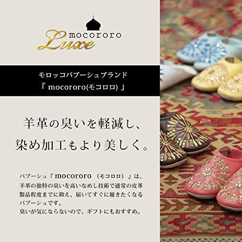 [mocororo]モロッコバブーシュluxe本革刺繍・スパンコールルームシューズスリッパレディースモコロロレディース,Rose