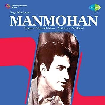 Manmohan (Original Motion Picture Soundtrack)