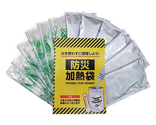 防災シリーズ 防災加熱袋 発熱剤(50g)6個 加熱袋6枚入り BK-06-001