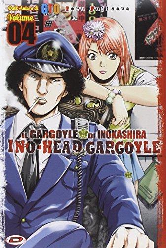 Ino-Head Gargoyle: 4