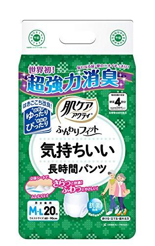 日本製紙クレシア『アクティ肌ケアふんわりフィット気持ちいい長時間パンツ』