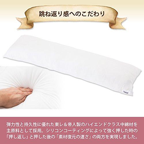 『抱き枕 CMD9000 ハイクラス (160cm × 50cm) - COMODOオリジナル [日本製]』の4枚目の画像