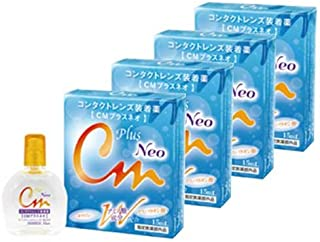 CMプラス Neo 4箱セット コンタクトレンズ用装着液