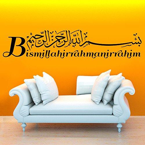 Grandora Wandtattoo Spruch Bismillah I schwarz (BxH) 100 x 20 cm I Besmele Arabisch Islam Allah Gott Sticker Aufkleber Wandsticker Wandaufkleber W5383