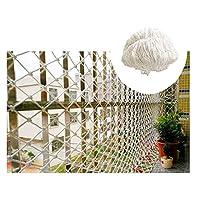 子供用保護ネット ホワイトロープネット 建設用ネット カーゴネット 猫用ネット ガーデンデコレーション フェンスネット バルコニーウィンドウ 安全ネット 階段 落下防止ネット 植物フェンス セーヌハンモック 2*10M Net