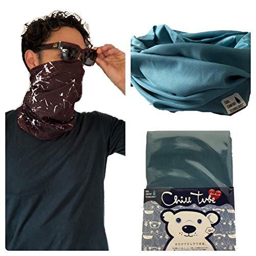 CCT 冷感 ネッククーラー チルチューブ 日焼け防止 首ひんやり クール