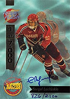 Sergei Luchinkin autographed Hockey Card (Dynamo Moscow, Russia) 1994 Signature Rookies #FF8 - Autographed Soccer Cards