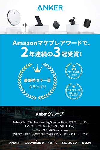 ANKER(アンカー)『PowerCore(パワーコア)20100(A12710)』