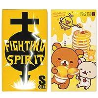 リラックマ ラブラブホット 10個入 + FIGHTING SPIRIT (ファイティングスピリット) コンドーム Sサイズ 12個入