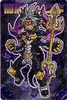 闇黒剣オウキ 神羅万象 第二章 第3弾 [驚異の聖獣合身!!] ホログラムカード II 075
