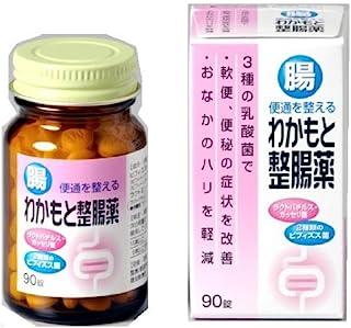 わかもと整腸薬 90錠 [指定医薬部外品]