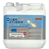 土壌用白アリ防除剤 ジノテクトスプレッド 4L