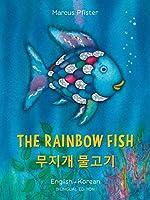 The Rainbow Fish/Bi:libri - Eng/Korean PB