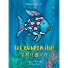 Rainbow Fish: Bilingual Edition (English-Korean) (Bi: Libri)