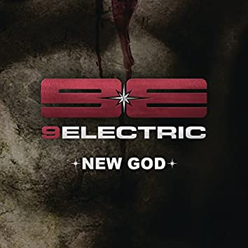 New God