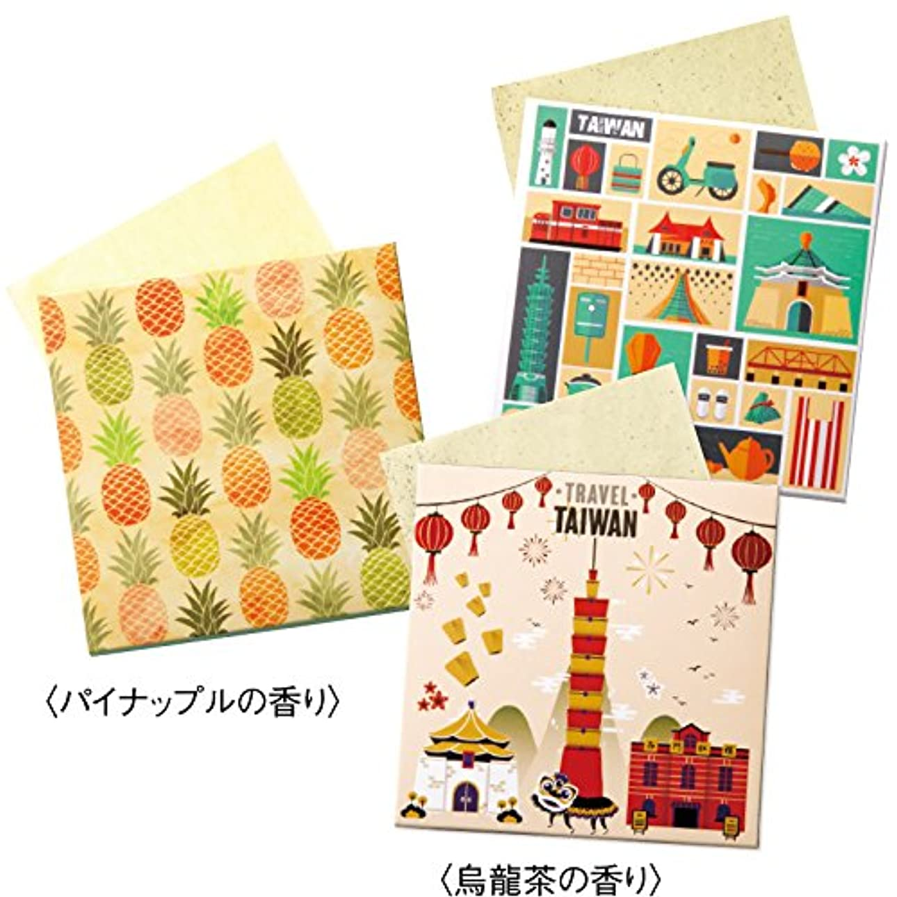パッド意気込みポット台湾 土産 台湾 あぶらとり紙 3コセット (海外旅行 台湾 お土産)