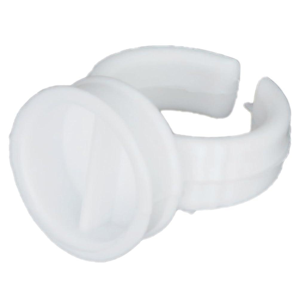 SODIAL(R) 1バッグ 約100個 使い捨てグルーホルダーリング まつげエクステンション用 2スロット---ホワイト