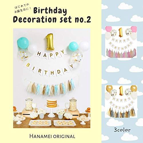 Hanamei『バースデーデコレーション』