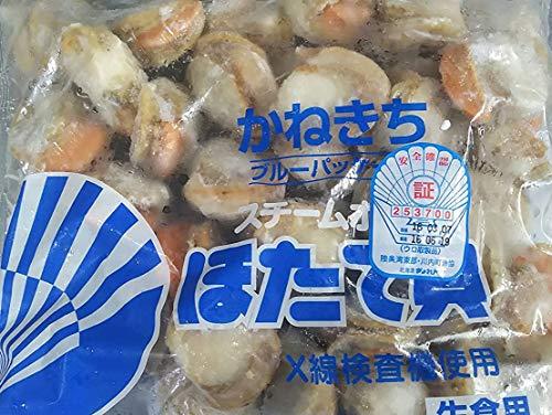国産 ( 北海道 ) ボイル帆立 ( M ) 1kg×10袋 ( 袋26-30粒 ) 業務用 生食用 帆立 ホタテ