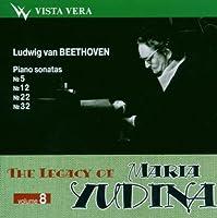 Yudina Legacy Volume 8