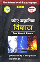 Core Natural Science