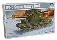 トランペッター 1/35 ソビエト軍 KV-5超重戦車 プラモデル