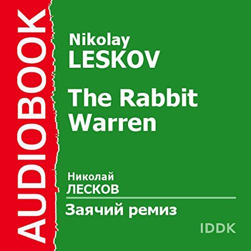 The Rabbit Warren [Russian Edition] audiobook cover art